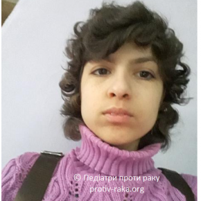 Дівчинці-сирітці з Авдіївки потрібна допомога (Дякуємо! Збір закрито - Альонка вже готується їхати в лікарню)