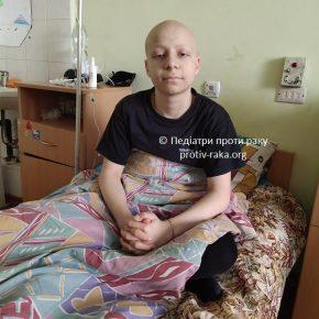 Мама і бабуся Русланчика розгублені і в сльозах… Терміново потрібно 20000 грн на ліки хлопчику