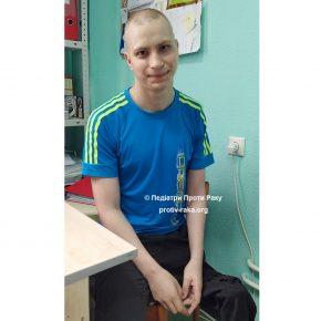 Неочікувано виявилось, що Саші вже завтра потрібна операція, щоб встигнути врятувати його життя. Потрібна допомога!